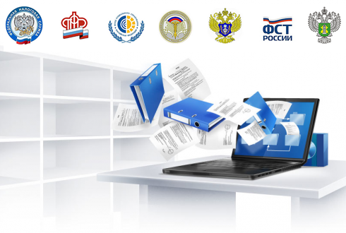 Картинки электронной отчетности сгму бухгалтерия архангельск